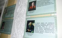 Религиозно-просветительский караван в Донбассе: маулид-ан-Наби в городе Шахтерск