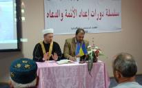 Имамы Донбасса изучали религиозные и светские законы на семинаре в Соборной мечети Луганска
