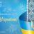 С Жнем независимости Украины!