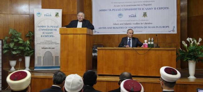 Міжнародна конференція об'єднала вчених і духовенство