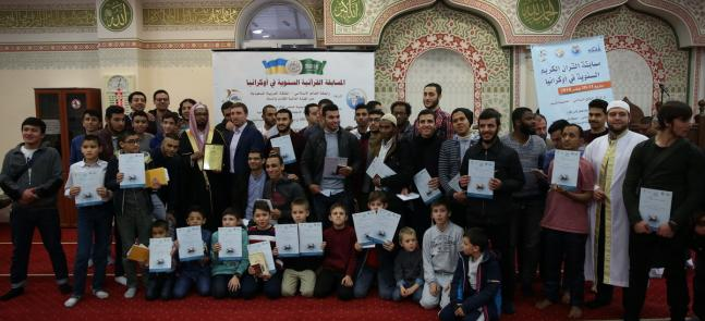 Поздравляем призеров Всеукраинского конкурса чтецов Священного Корана-2018