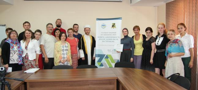 Summarizing IV International Summer School For Islamic Studies