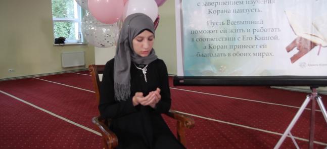 16-летняя Вероника Лычковская — самая молодая сертифицированная хафиза Украины