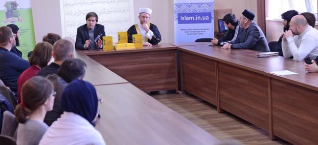 Старинные украинские тексты в арабской графике и теологическое наследие: репрезентация книги «Ислам в Украине»