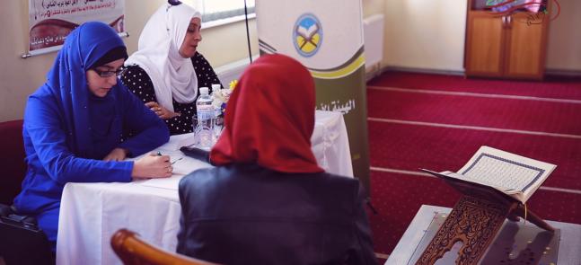 Поздравляем призеров столичного конкурса чтецов Корана!