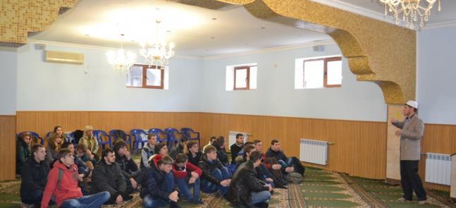 Ісламський культурний центр Запоріжжя