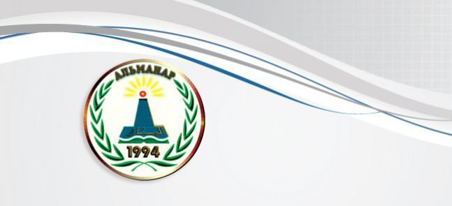 جمعية المنار في مدينة خاركيف