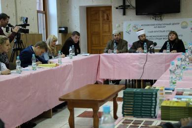 Круглый стол «Добрососедские отношения между людьми разных национальностей и вероисповедания»