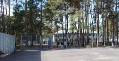 Миграционная служба поблагодарила украинских мусульман за благотворительность