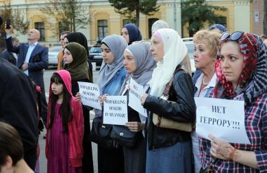 У здания МИД состоялась акция поддержки мусульман Мьянмы, подвергающихся геноциду
