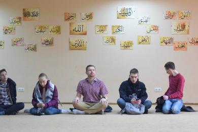 Практичний курс з авраамічних релігій: студенти УАЛ-Львів в ІКЦ Мухаммада Асада