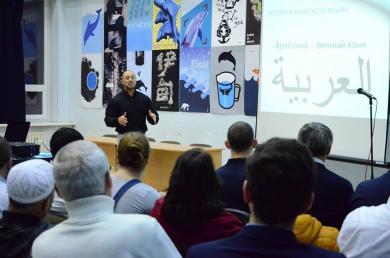 Международный день арабского языка в ИКЦ и организациях «Альраид»