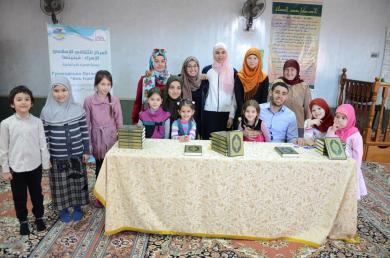 Конкурсы Корана в Виннице