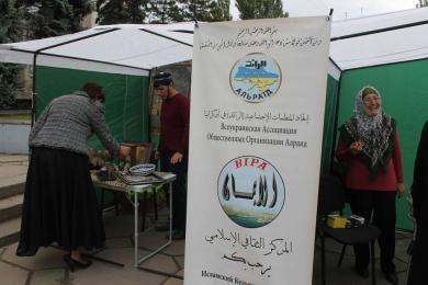 Мусульмани Запоріжжя допомогли зібрати кошти для дітей з муковісцидозом