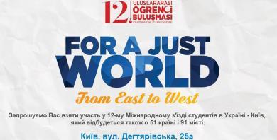 В этом году «Собрание студентов-иностранцев» пройдет в столичном ИКЦ! Милости просим!