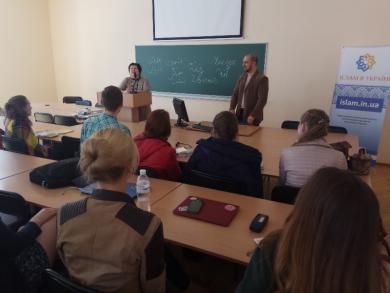 История и культура арабоязычных народов для студентов «Могилянки»