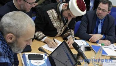 УКРІНФОРМ: У Києві підписали соціальну концепцію мусульман України
