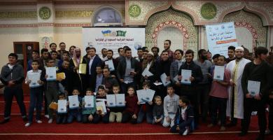 Вітаємо призерів Всеукраїнського конкурсу читців Священного Корану-2018