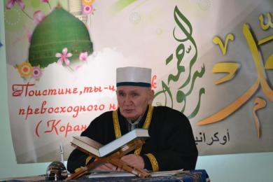 Личность пророка Мухаммада — отделить породу от шлака (ФОТО)