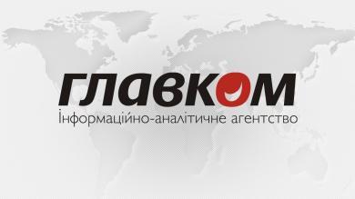Пресс-конференция состоится 7 марта 2018 в 13:30 в помещении ИА «Главком» (ул. Шелковичная, 8/20)