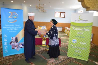 210 продуктовых наборов от Muslimehelfen для нуждающихся украинских мусульман