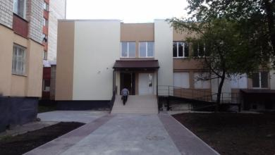 "AUASO ""Alraid"" Opens Another Islamic Cultural Centre, This Time In Lviv"