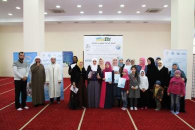 Объявлены имена призеров XIX Всеукраинского конкурса Корана