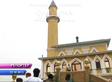 Луганские мусульмане отпраздновали Курбан-Байрам