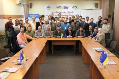 """المؤتمر العام العاشر لاتحاد المنظمات الاجتماعية """"الرائد"""" في أوكرانيا"""