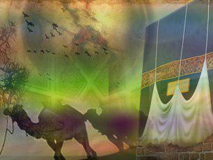 فقه الهجرة في الإسلام