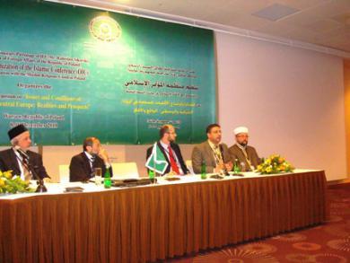 ФОТОРЕПОРТАЖ с международной конференции в Польше
