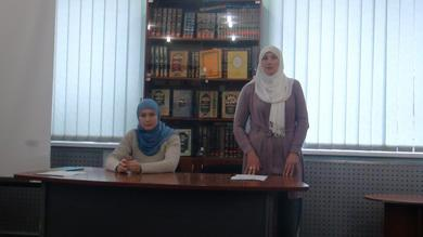 ukraine muslim girl