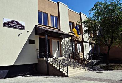 Lviv ICC