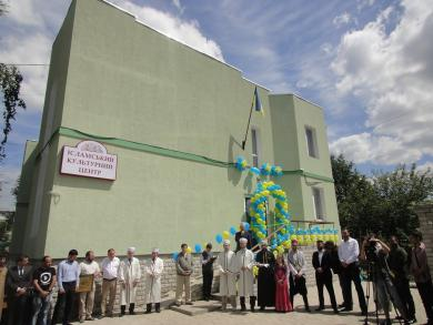 Исламский культурный центр Сум