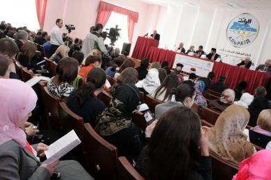Міжнародні ісламознавчі конференції