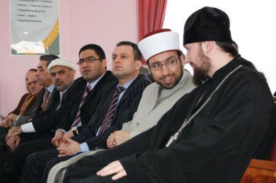 Interreligious conferences