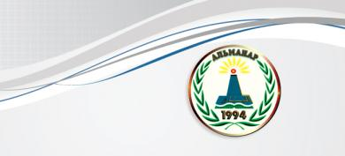 Аль-Манар - Харьків