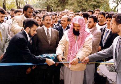 افتتاح المركز الثقافي الإسلامي ومقر الاتحاد الرئيس في العاصمة كييف
