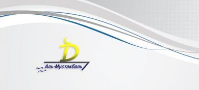 جمعية المستقبل في مدينة دنيبروبيتروفسك