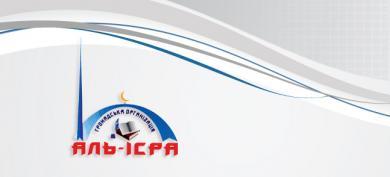 جمعية الإسراء في مدينة فينيتسيا