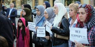 Rohingya Support Campaign Outside the Ministry of Foreign Affairs