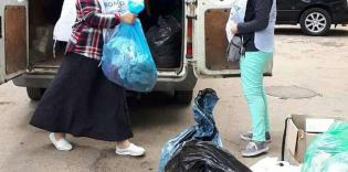 Odesa Muslims Collected Clothes and Footwear for Local Blind Association