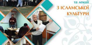 Время изучать арабский — записывайтесь на курсы при ИКЦ!