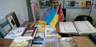 «Ислам в Украине: вчера, сегодня, завтра» на XXV Книжном форуме во Львове