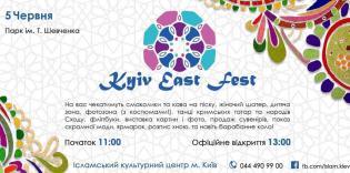 Загляните на Kyiv East Fest хотя бы на часик — в обеденный перерыв или после работы
