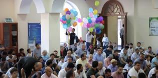 "Eid al-Adha As It Happened at ""Alraid"" Islamic Centres"