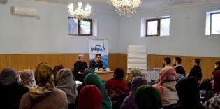 Исламский культурный центр Запорожья начинает цикл семинаров