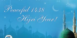 Congratulations Upon 1438 Hijri New Year!