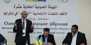 "Seyran Arifov is a new head of the ""All-Ukrainian association ""Alraid"""