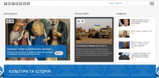 Запущена обновленная версия сайта «Ислам в Украине»
